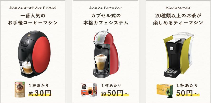 coffee-m