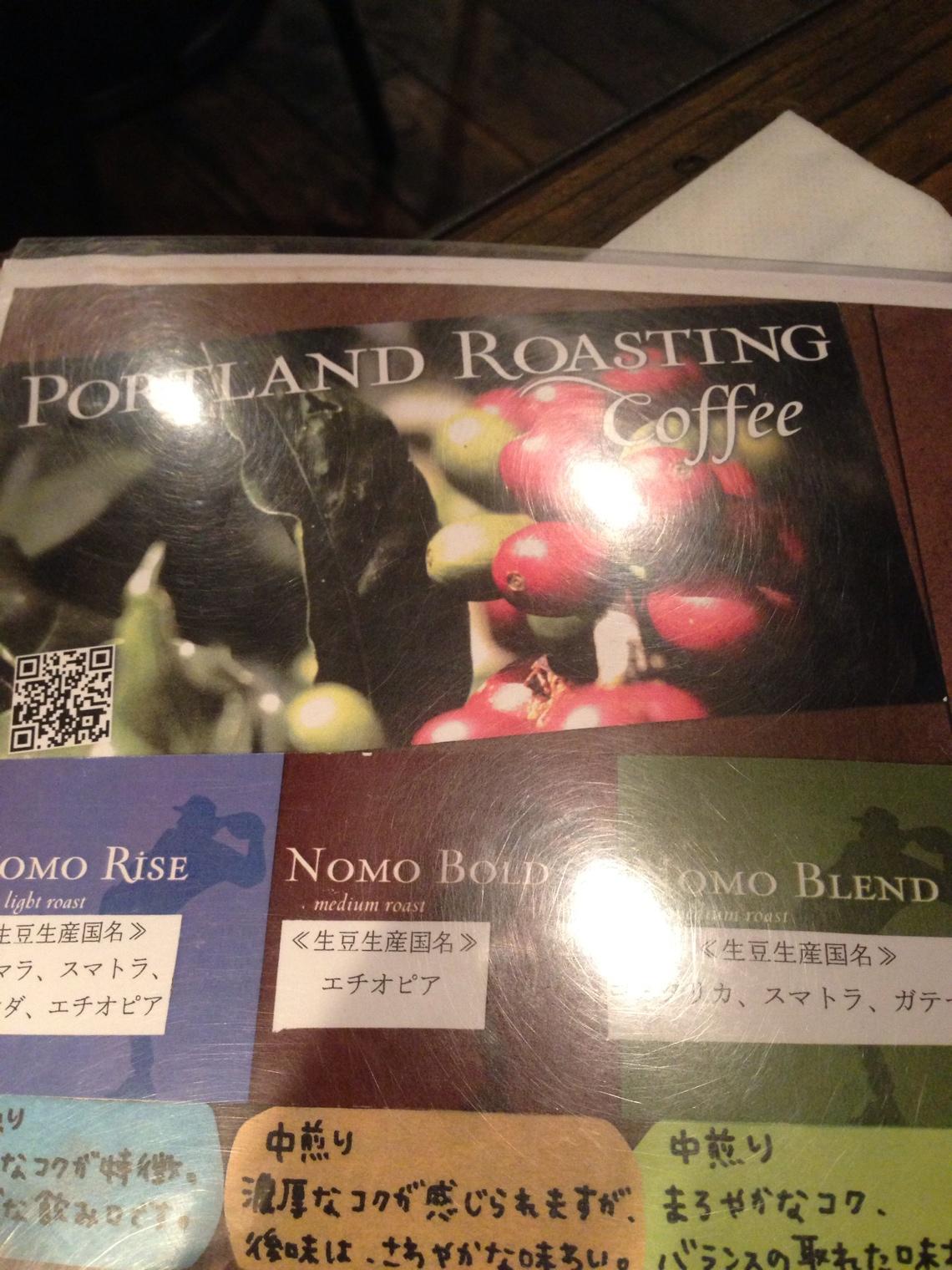 野茂さんプロデュースのNOMO BLEND COFFEE