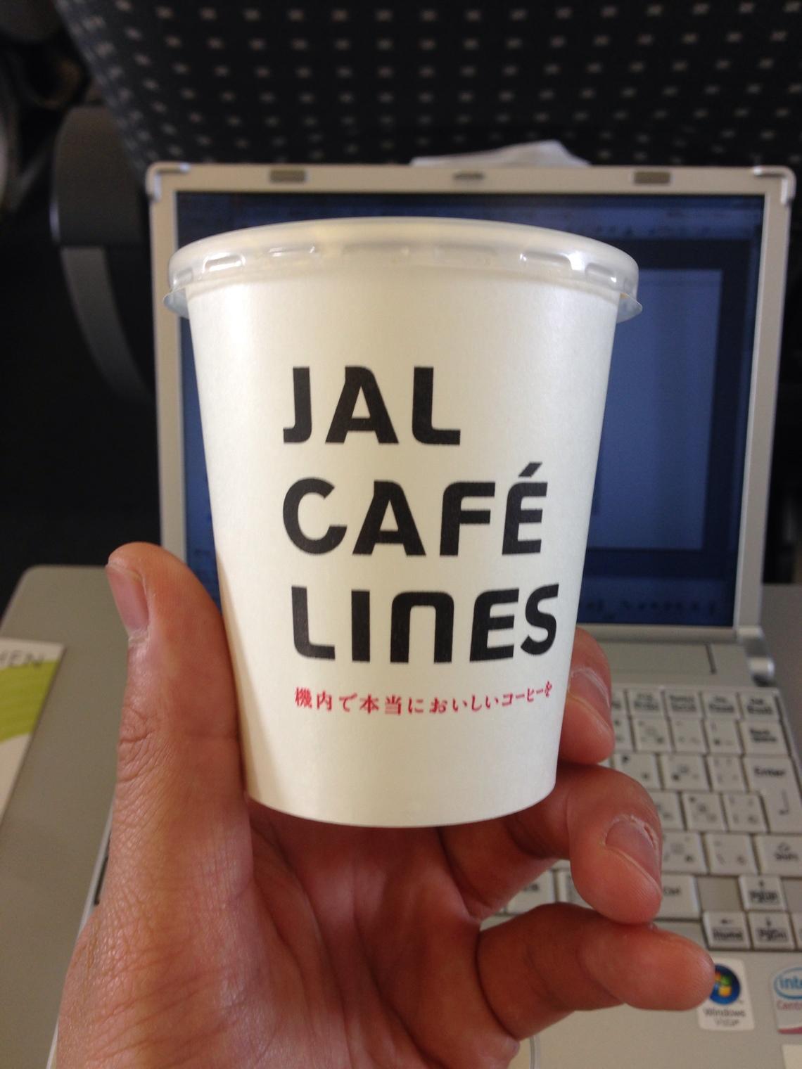 JALの機内コーヒーはコーヒーハンター川島良彰だから美味しい!