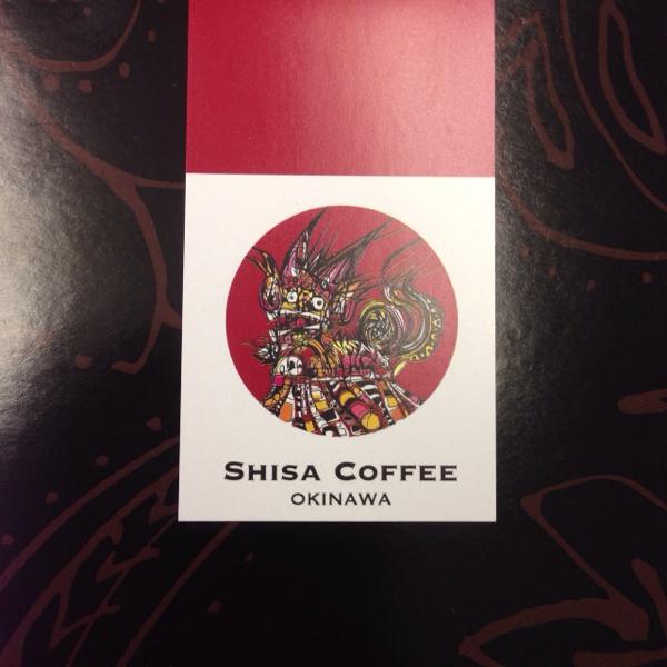【沖縄土産】SHISACOFFEEをもらった!飲んでみた!