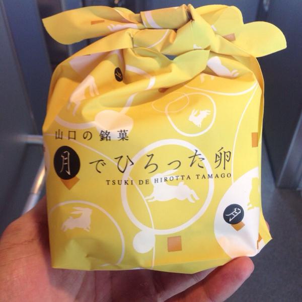 山口県の銘菓  月で拾ったたまごのパッケージ