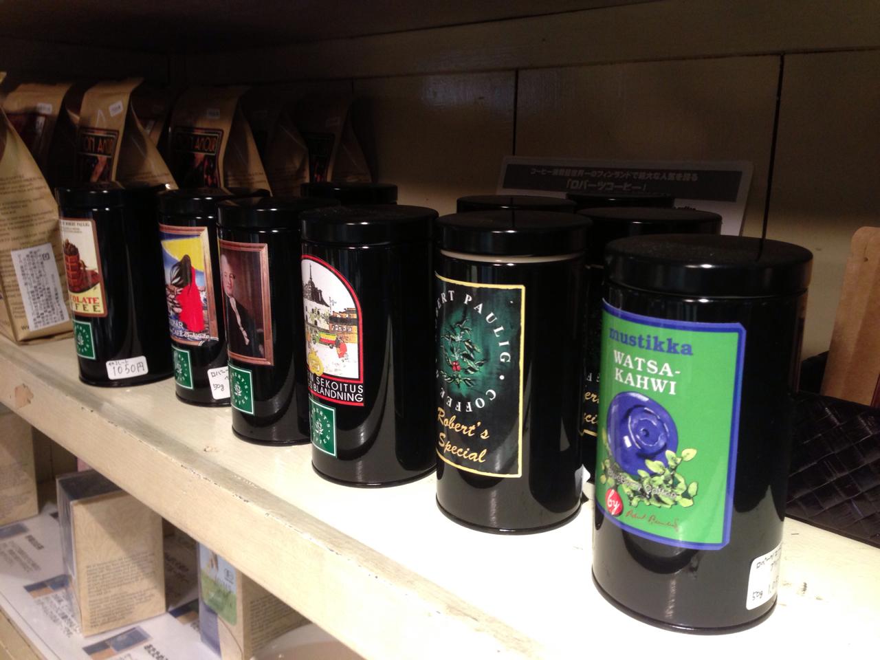 フィンランド発カフェのロバーツコーヒー