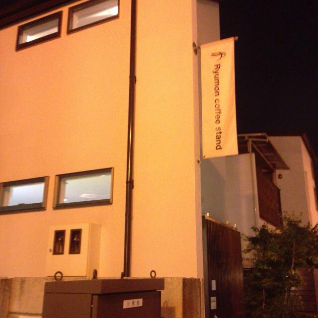 吉祥寺のオシャレカフェ リュモンコーヒースタンドに訪問
