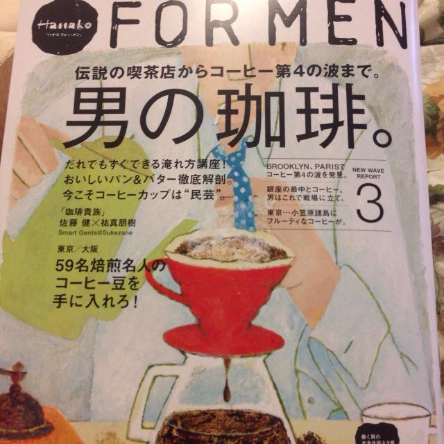 ハナコフォーメン 男の珈琲特集面白い雑誌ですよ!