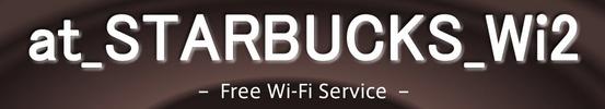 【スターバックス】無料でWi-Fiを使う方法!at_STARBUCKS_Wi2の使い方紹介。