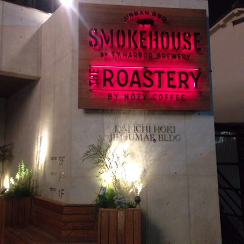THE ROASTERY by NOZY COFFEEに行ってきたよ!
