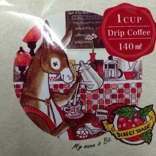 【山口県周南市】ミルトンコーヒーさんのドリップパックうまー!