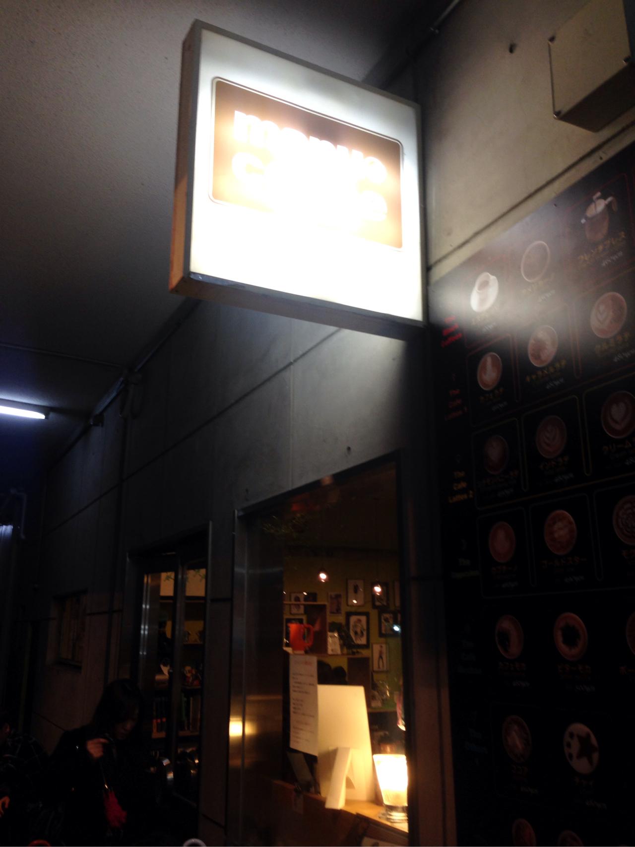 【福岡】manu coffee大名店 で香り高いアメリカーノ!