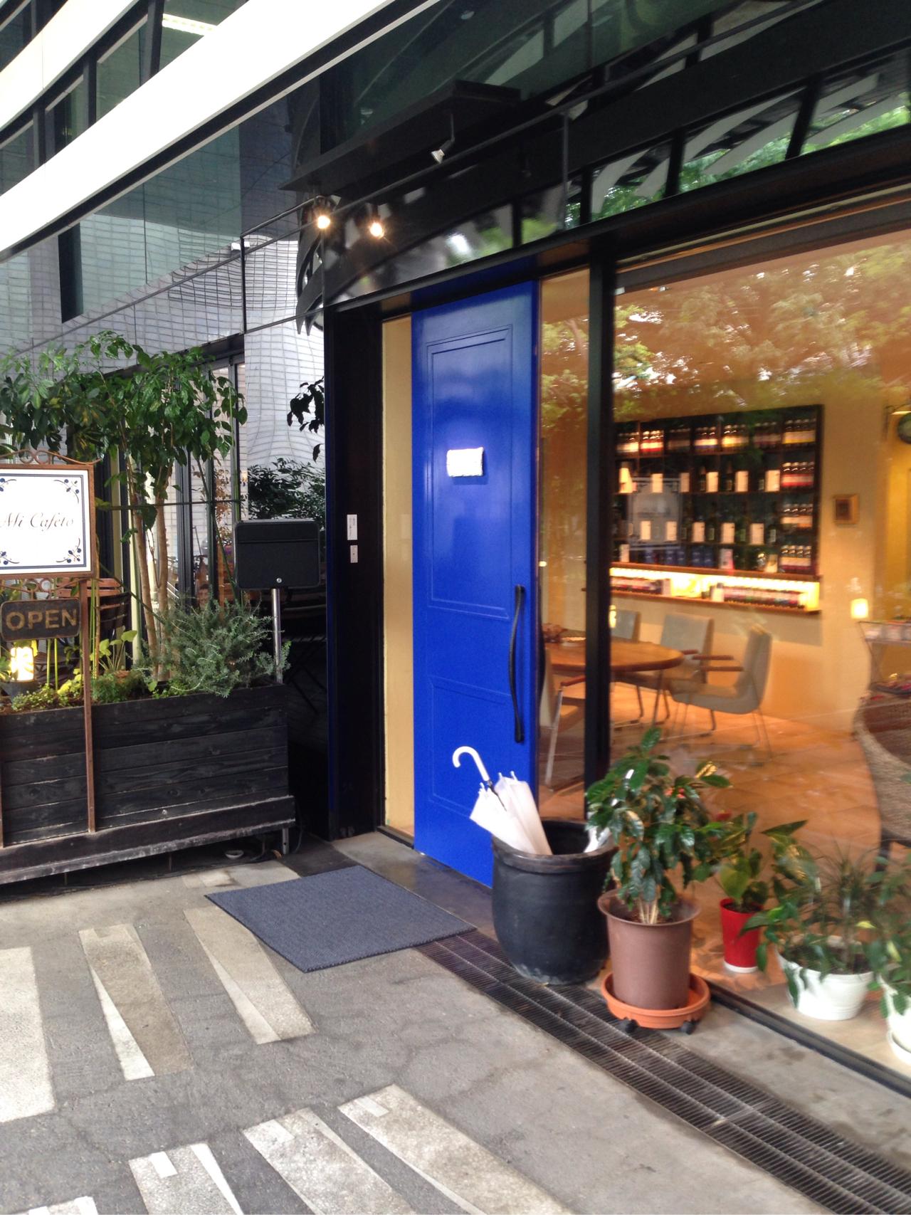 元麻布のミカフェートでコナコーヒー!