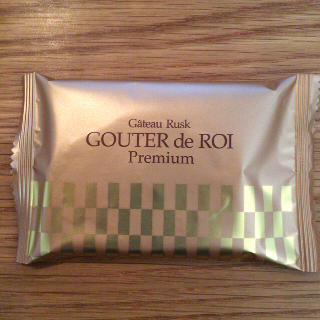 GOUTER de ROIのPremiumラスクチョコが厚くてマジうま!