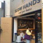 [経堂]SLOW HANDS(スローハンズ)は入り口からコーヒーを楽しめる!